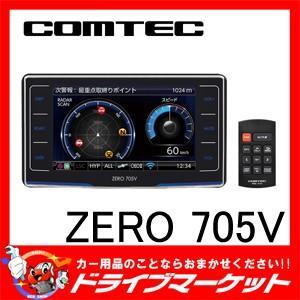 ZERO 705V レーダー探知機 3.2インチ液晶&amp...