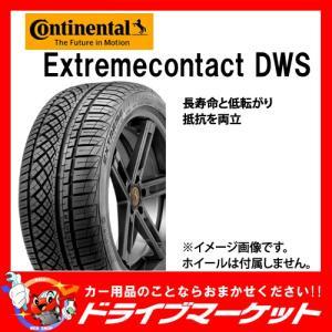 CONTINENTAL Extremecontact DWS 225/35ZR19 88Y XL 新品 コンチネンタル 新品 サマータイヤ 225/35R19【取寄商品】|drivemarket