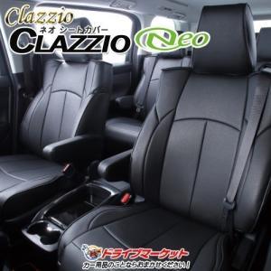 クラッツィオ ネオ ET-1062 トヨタ アクア シートカバー【取寄商品】【代引不可】
