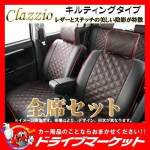 クラッツィオ キルティングタイプ ET-1065 トヨタ アクア シートカバー【取寄商品】【代引不可...