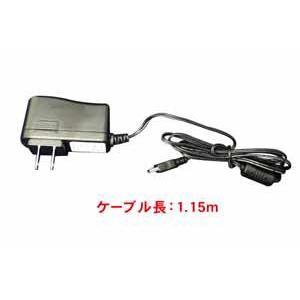 PNOP-010 ドリームメーカー ポータブルナビ用ACアダ...