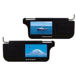ドリームメーカー  VM070A LEDバックライト搭載!!7型サンバイザーモニター 車検対応!! カラー:ブラック|drivemarket