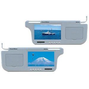 ドリームメーカー  VM070A LEDバックライト搭載!!7型サンバイザーモニター 車検対応!! カラー:グレー【取寄商品】|drivemarket