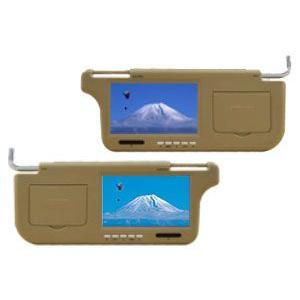 ドリームメーカー  VM070A LEDバックライト搭載!!7型サンバイザーモニター 車検対応!! カラー:ベージュ【取寄商品】|drivemarket