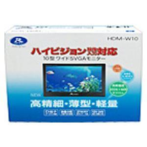 HDM-W10 10型 ワイドSVGAモニター データシステム【取寄商品】 drivemarket