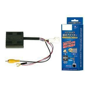 データシステム RCA021N バックカメラ接続アダプター(日産車用) 純正リアカメラを市販ナビに接続できる drivemarket