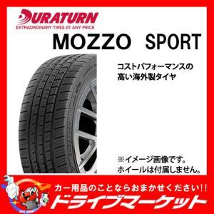 2016年製 DURATURN MOZZO SPORT 215/40R18 89W XL 新品 サマータイヤ