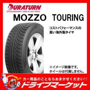 2016年製 DURATURN MOZZO TOURING 235/55R18 100V 新品 サマータイヤ【取寄商品】