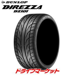 2016年製 DUNLOP DIREZZA DZ101 225/45R17 94W 新品 サマータイヤ|drivemarket