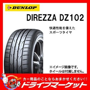 2016年製 DUNLOP DIREZZA DZ102 245/35R19 93W XL 新品 サマータイヤ【取寄商品】|drivemarket