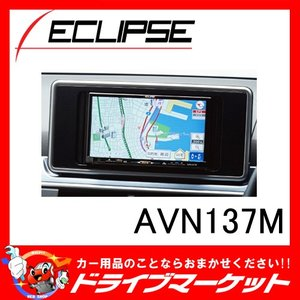 AVN137M 7型 一体型(2DIN)  ワンセグ  メモ...