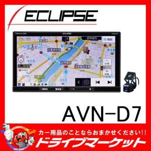 AVN-D7 7型 一体型(2DIN) ドライブレコーダー フルセグ内蔵メモリーカーナビ イクリプス...