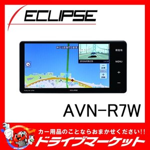 AVN-R7W 7型 200mmワイド フルセグ内蔵メモリーカーナビ イクリプス|drivemarket