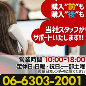 BEC113 イクリプス バックアイカメラ 保安基準適合モデル|drivemarket|04