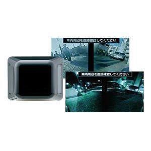 イクリプス フロントカメラ FEC111 運転時の危険な死角を解消!保安基準適合モデル|drivemarket