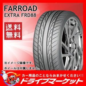 2017年製 FARROAD EXTRA FRD88 255/30ZR22 95W XL 新品 サマータイヤ 255/30R22|drivemarket