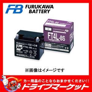 FTX7L-BS 制御弁式(VRLA) 液注入 充電済 バイク用バッテリー フルカワ【取寄商品】