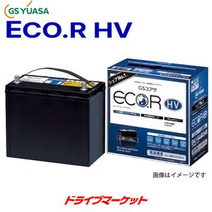 EHJ-S55D23R ECO.R HV プリウス・アクア トヨタ系ハイブリッド乗用車補機用バッテリー GSユアサバッテリー 【取寄商品】|drivemarket