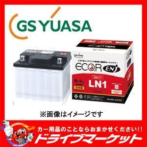 ENJ-LN0 ECO.R ENJ シエンタHV ヴィッツHV アクア トヨタ系ハイブリッド乗用車補機用バッテリー GSユアサバッテリー 【取寄商品】|drivemarket