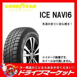 2015年製 GOOD YEAR ICE NAVI6 225/45R17 91Q 新品 スタッドレスタイヤ アイスナビ【取寄商品】 drivemarket