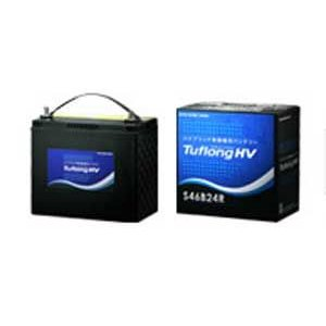 HV-S46B24R TuflongHV S46B24R ハイブリッド車補機用バッテリー 日立化成|drivemarket