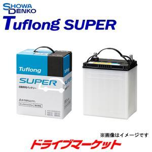JS-75D23L Tuflong SUPER 75D23L コストパフォーマンス重視の高性能バッテリー 日立化成|drivemarket