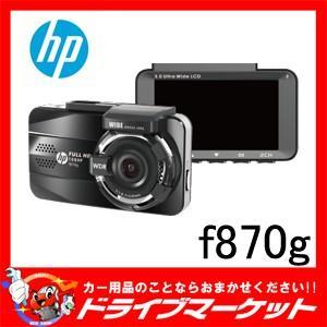 f870g ドライブレコーダー GPS内蔵 ヒューレット・パッカード【取寄商品】|drivemarket