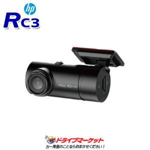RC3 f870g専用 リアカメラ ヒューレット・パッカード【取寄商品】|drivemarket