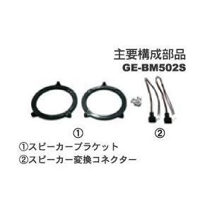GE-BM502S KANATECHS カナック BMW 3シリーズ 4ドアセダン【取寄商品】 drivemarket