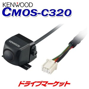 CMOS-C320 ケンウッド専用マルチビューリアカメラ ケンウッド|drivemarket