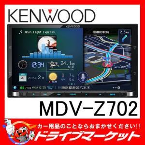 MDV-Z702 TYPE Z 7型 一体型(2DIN) フルセグ内蔵メモリーナビ ケンウッド|drivemarket