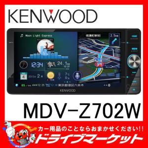 MDV-Z702W TYPE Z 7型 フルセグ内蔵メモリーナビ ケンウッド|drivemarket