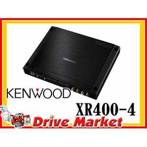 ケンウッド Dクラス4チャンネルパワーアンプ XR400-4 薄型35mm Bi-AMP接続に対応できるクロスオーバー機能搭載