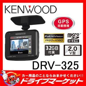 DRV-325 ハイビジョン録画 コンパクト スタンダード ...