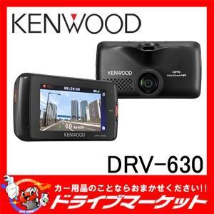DRV-630 ドライブレコーダー WQHD高画質録画 microSDカード(16GB)付属 ドラレコ ケンウッド|drivemarket