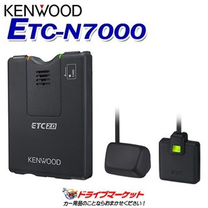 ETC-N7000 カーナビ連動型 高度化光ビーコン対応 E...