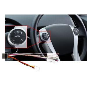 ケンウッド KNA-300EX ETC/ステアリングリモコン対応ケーブル|drivemarket