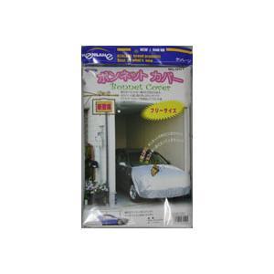 取り付け、取り外しが簡単!! 汚れ止めカバー フリーサイズ ボンネットカバー|drivemarket