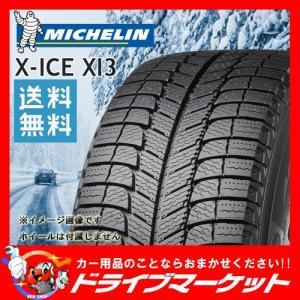 2016年製 MICHELIN X-ICE XI3 215/65R16 102T XL 新品 スタッドレスタイヤ ミシュラン エックスアイス drivemarket