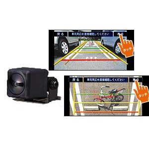 BC-20 MITSUBISHI ミツビシ 視点切り換え3モードに対応 バックカメラ【取寄商品】|drivemarket