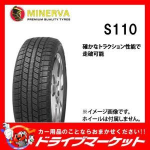 2016年製 MINERVA ICE PLUS S110 165/60R15 81T XL 新品  スタッドレスタイヤ drivemarket