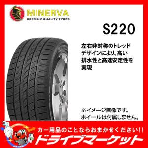 2016年製 MINERVA ICE PLUS S220 225/65R17 102H 新品  スタッドレスタイヤ【取寄商品】 drivemarket