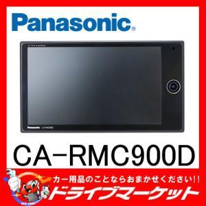 CA-RMC900D 9.0型 カメラ付リアモニター ヘッドレスト取付 パナソニック|drivemarket