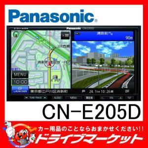 CN-E205D  Eシリーズ 7V型ワイドワンセグ内蔵メモリーナビ パナソニック|drivemarket