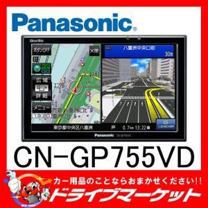 CN-GP755VD 7V型 ワンセグ内蔵 正確な位置表示&大画面で見やすい案内表示 ポータブルカーナビゲーション パナソニック ゴリラ|drivemarket