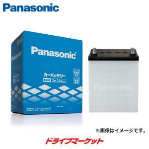 パナソニック N75D23L/SB SBバッテリー 国産車用|drivemarket