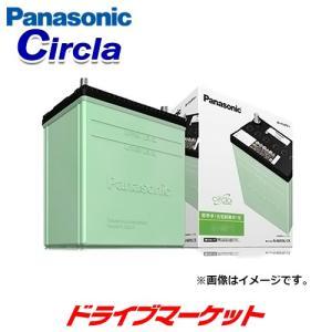 パナソニック N80D23L/CR サークラー|drivemarket