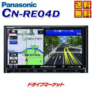 CN-RE04D REシリーズ 7型 フルセグ内蔵メモリーナ...