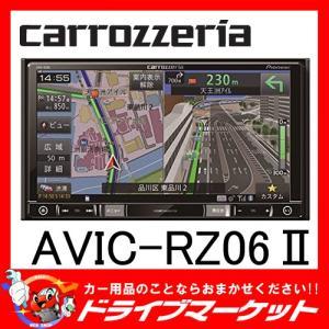 AVIC-RZ06II  カロッツェリア 楽ナビ 7型 一体...