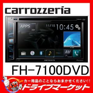 FH-7100DVD 2DINデッキ DVD/CD/USB/iPod/Bluetooth対応 パイオニア|drivemarket